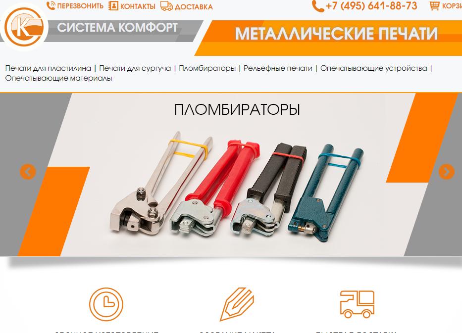 Беринг групп создание сайтов сайты международных автоперевозок