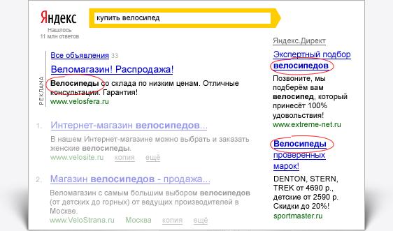 сайты оптимизация сайта термин интернет реклама сайт добытчик определение банерная